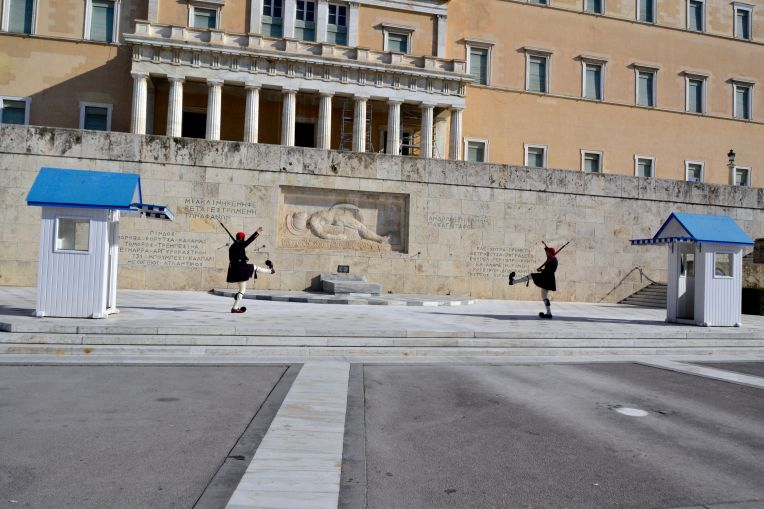 Athens, Presidential Guard